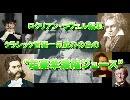 """クラシック音楽一気飲み為の""""超豪華濃縮ジュース"""""""