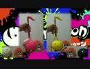 【オタマトーン】Splatoon「キミ色に染めて~イマ・ヌラネバー!」