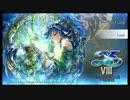 イースVIII -Lacrimosa of DANA- プレイ動画 プロローグ_1
