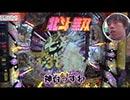 我武者羅-2nd SEASON-【第4戦目・#4】