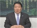 【直言極言】2016年東京都知事選挙、桜井