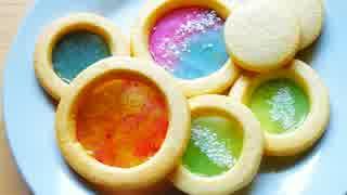 ちょっと宇宙っぽいステンドグラスクッキー作ってみた。 thumbnail