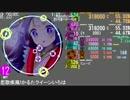 【maimai創作譜面】恋歌疾風!かるたクイーンいろは【ムービー付】