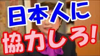 小池百合子さん〇〇予告でマスコミが犯人