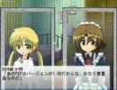 なぎとれプレイ動画2 ~プロローグ編スタート