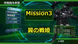 【EDF4.1】大火力万歳なEDF隊員が突撃する!Mission3【実況プレイ】