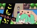 コンティニューできない幻想人形演舞 妖怪の山編 【ゆっくり実況】