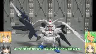 SDガンダム EXーSTANDARD G3&ジオング ゆっくりプラモ動画