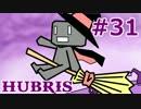 【Minecraft】この汚染された世界を生き抜く【ゆっくり実況】 Part31 Hubris