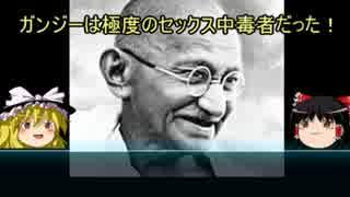 【ゆっくり歴史解説】新黒歴史上人物「マ