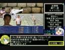 SIKの百鬼夜行RTA_1時間28分10秒_part4/5