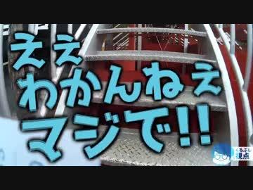 【旅動画】ぼくらは新世界で旅をする Part:11【中国拉麺編】