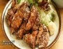 【これ食べたい】 唐揚げ定食・唐揚げ丼・鶏の唐揚げ…