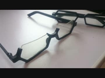 坂本くんのあのメガネを作ってみた【3Dプリンタ】