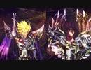 【MMD聖闘士星矢】アイコとラダでイレヴンレイヴガール