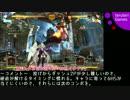 【GGXrdR】基本コンボ(1日目)【ディズィー】