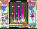 [ポップン]Lv44 キャンディポップ/CANDY♥ EX 鏡
