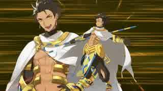 Fate/Grand Order オジマンディアス宝具