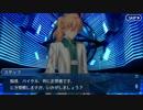 Fate / Grand Orderを実況プレイ キャメロット編part2