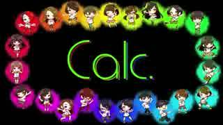【関東・東北】Calc.【踊ってみた】