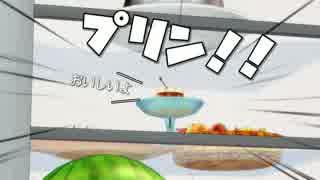 【東方MMD】 レミリアがプリンを食べ