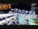 【実況者杯SE本選】なんだか今日はマリオカート日和