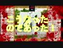 【刀剣乱舞MMD紙芝居】殺刃事件簿、犯人は黒い人。2