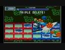 【実況】ノーダメブルース縛りでロックマンエグゼ3を完全攻略 part9