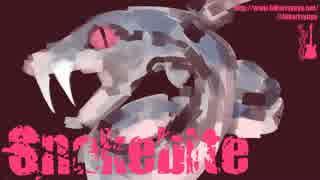 【NNI】 Snakebite 【インスト】