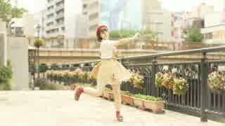 【パァン!】 ラブチーノ 踊ってみた 【粉しゅん。】 thumbnail