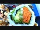 アメリカの食卓 583 スーパーの寿司を食す!