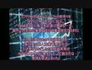 ITヒストリー、1998年、ソフトバンクが東証1部上場(島田雄貴事務所)