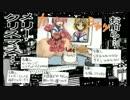 漫画版「痴漢男」を勝手に東方MMD化 シーン19 修正版