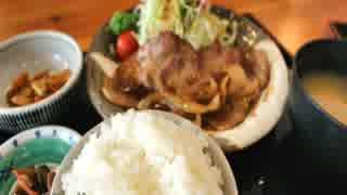 【これ食べたい】 豚の生姜焼き その4