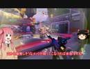 【Overwatch】新ヒーローアナ・・・wwwww【草の人P.8】