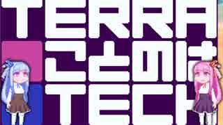 【TerraTech】テラ琴葉テック#2