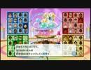 Wii Party実況 part7【究極ノンケ対戦記☆うまねねし達の挑戦!】