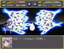 【実況】戦術とか苦手な⑨が幻想少女大戦紅を実況プレイpartfinal