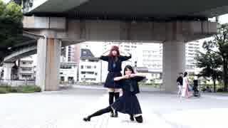【甘エビラーメン】イドラのサーカス【踊