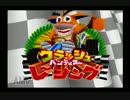 【実況】クラッシュバンディクーレーシングのんびり攻略その1