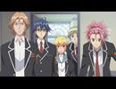 美男高校地球防衛部LOVE!LOVE! 第1話「愛、ふたたび!」