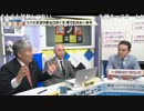 【NHK】右側が切り取られた言論空間 → 中道が右に見える