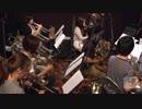 オーケストラで熱いアニソン演奏してみた【秋葉原区立かんげんがく団】