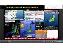 【BSC24】ニコ生 緊急地震速報 2016.07.27