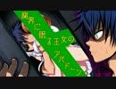 【アバドーン】エロスは恐怖に打ち勝てるか女視点で実況プレイ【Part11】