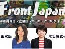 【Front Japan 桜】「朝日新聞2万5千人集団訴訟」判決~報...