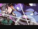 【ゆっくりTRPG】シノビガミ「不帰の森」part2