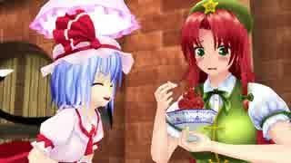 【東方MMD】美鈴がライチ食べてるだけ