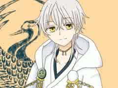 【手描き】鶴丸が好きって言って欲しいそ