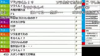 【ch】うんこちゃん『最初30分雑談』1/4【2016/07/29】